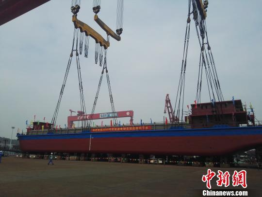 Electric cargo ship (China News)